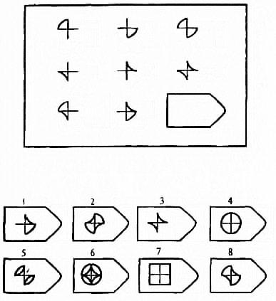 Бланк Ответов Тест Равена - фото 4