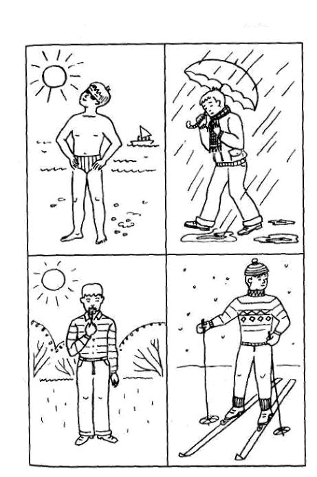 рисунки времена года:
