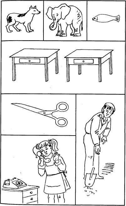 картинки чего не хватает для детей